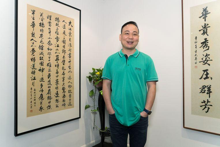 'Hoe goed het leven ook in Chili, ik wilde terug naar China.' Beeld Ruben Lundgren