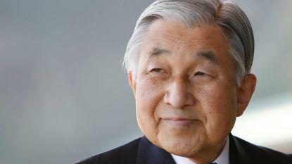 De Japanse keizer laten opvolgen door een vrouw? Regering dacht er in 1997 serieus over na