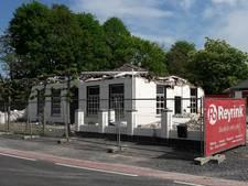 Vertrouwd beeld Den Hemel in Hilvarenbeek verdwijnt