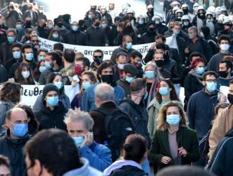 Grieks overheidspersoneel houdt 24 urenstaking: eilanden afgesloten omdat ferryboten niet uitvaren