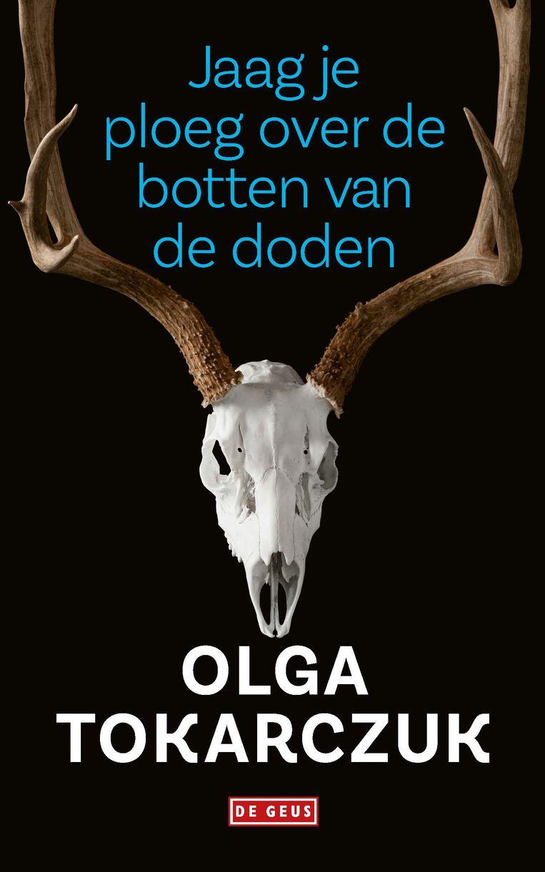 De Nederlandse cover die het niet heeft gered.  Beeld De Geus