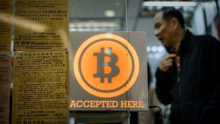 De eerste Bitcoinwinkel in Hong Kong. Beeld afp