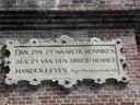 Ornament op de mouttoren van Bierbrouwerij de Koningshoeven.