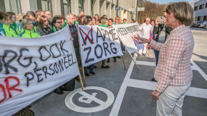 """VIDEO. Directrice ziekenhuis in Kortrijk veegt personeel spoed de mantel uit: """"Breng het ziekenhuis niet in gevaar"""""""