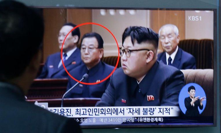Kim Yong Jin op oude televisiebeelden. Beeld ap
