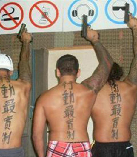 'Tattookiller' Cor P. gevlucht na eis levenslange gevangenisstraf