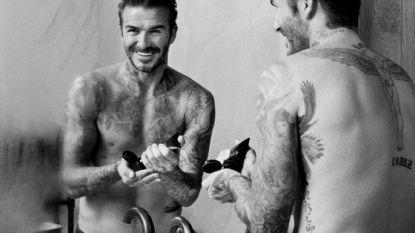 David Beckham lanceert eigen beautylijn
