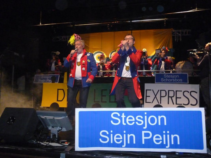 Carnavalsvereniging 't Overschotje op het Liekusfist 2015.