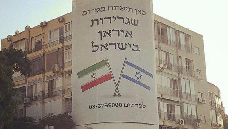 Het billboard in hartje Tel Aviv waarop de komst van een Iraanse ambassade wordt aangekondigd.
