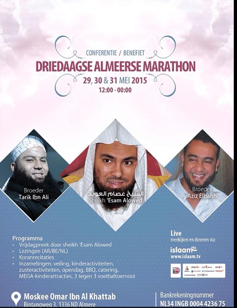 De flyer van de conferentie, met links de omstreden imam. Beeld Facebook