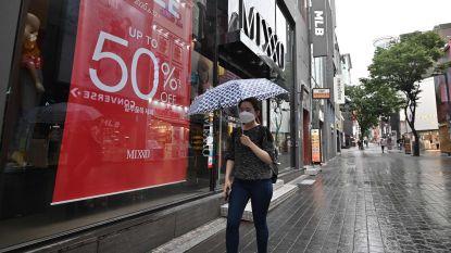 Zuid-Koreaanse economie kent grootste krimp in ruim 20 jaar
