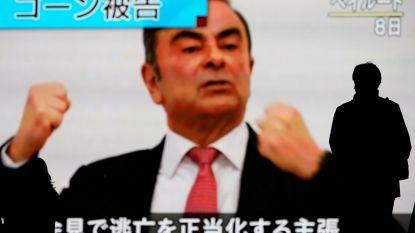 Yamaha roept op om niet in instrumentenkoffers te kruipen nadat na opvallende vlucht Nissan-topman hype ontstaat