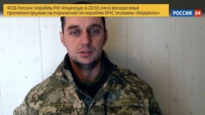 Russische staatszender toont beelden van Oekraïense 'krijgsgevangenen'