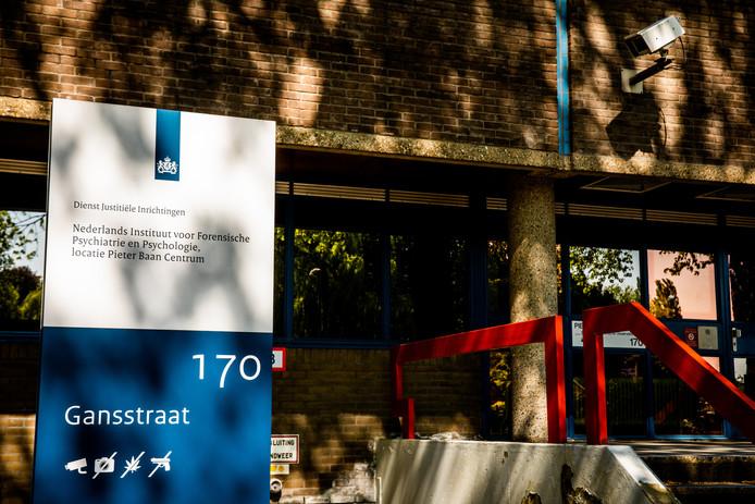 Exterieur van het Pieter Baan Centrum (PBC) in Utrecht.
