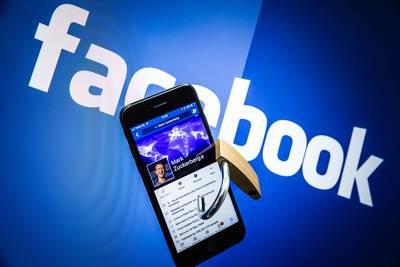 via-deze-link-kan-je-zien-of-jouw-facebook-gegevens-zijn-gelekt