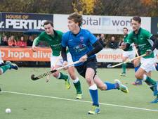HC Tilburg strikt twee spelers van Breda
