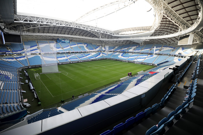 Het Al Wakrah-stadion van Qatar.