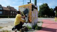 Grafittikunstwerken veroveren Meise