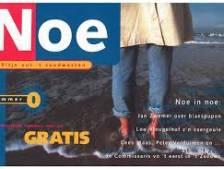 Zeeuwstalig Noe is  beschikbaar in  de tijdschriftenbank