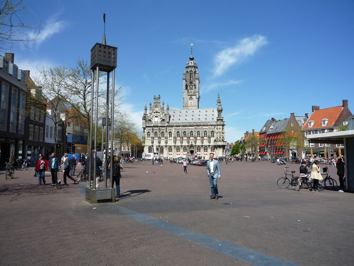 De UCR huist is het voormalige stadhuis van Middelburg.