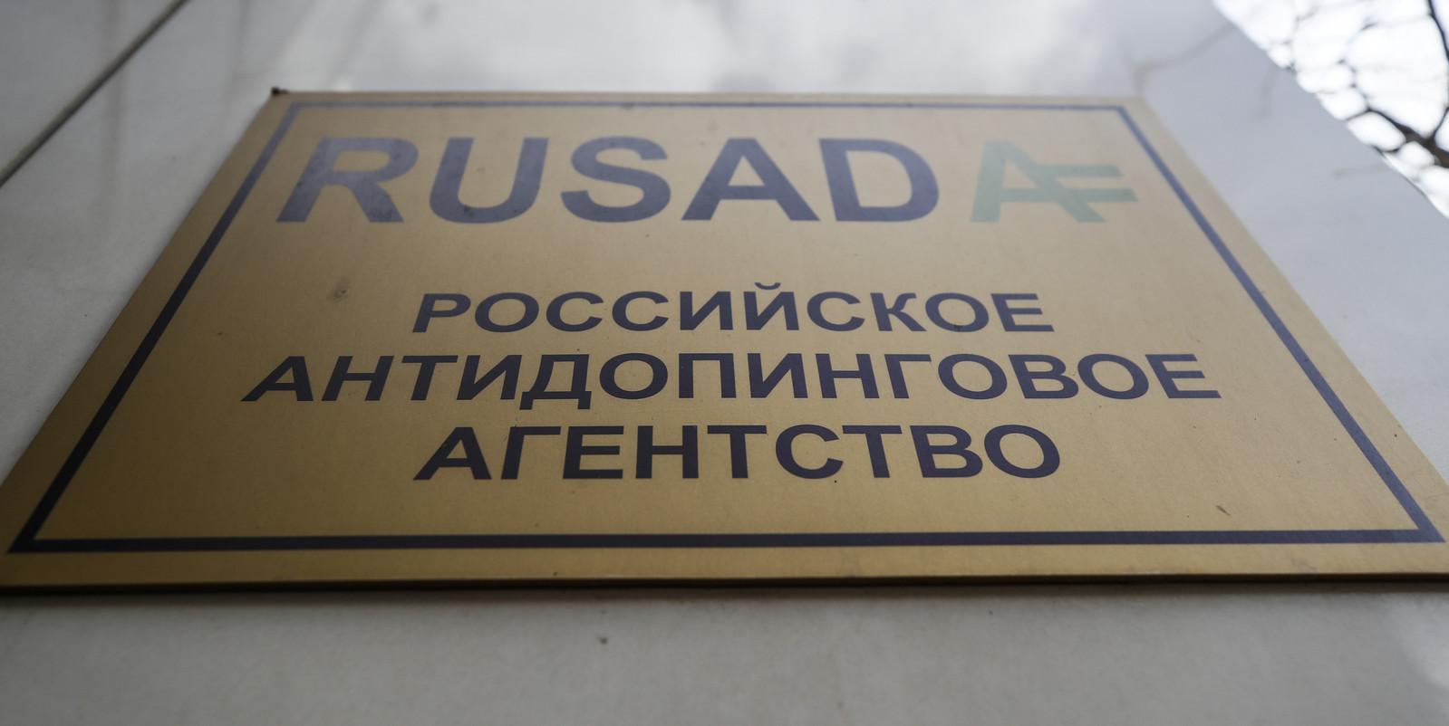 Rusada in Moskou.