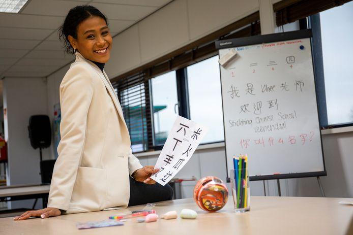 Mumbi Kuguru van de Chinese School Veenendaal.