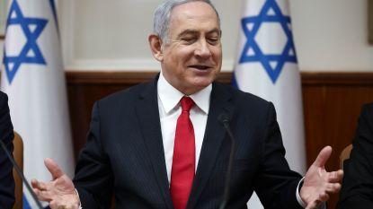 Israëlische premier Netanyahu vraagt uitstel corruptieproces