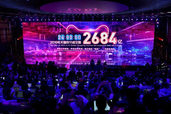 In het hoofdkantoor van Alibaba was het natuurlijk feest.