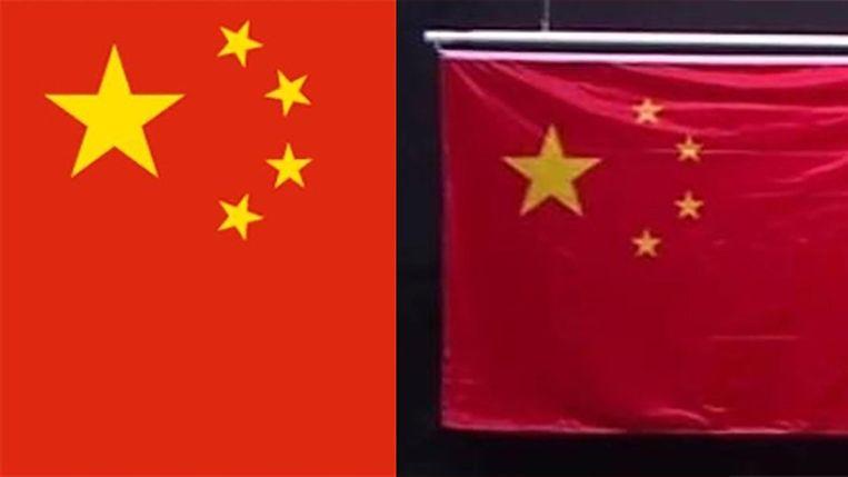 Weblog Shanghaiist zette de goede en de slechte vlag naast elkaar. Beeld null