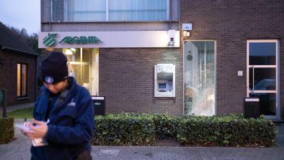 Antwerpse onderzoeksrechter buigt zich over plofkraak in Leest