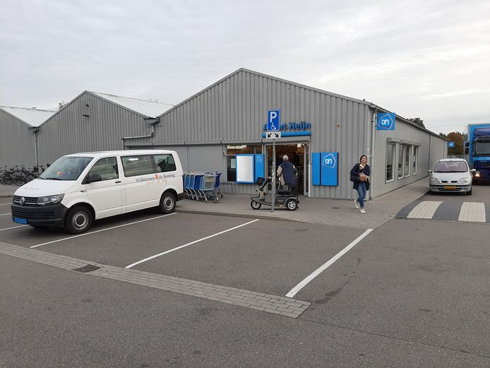 De Albert Heijn aan de Saloméstraat is dinsdagmorgen gewoon geopend.