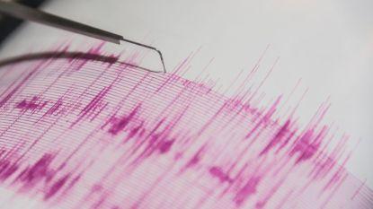 Peru getroffen door aardbeving met magnitude 7