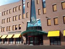 Hier in Etten-Leur kun je vanaf volgend jaar 24 uur per dag pinnen