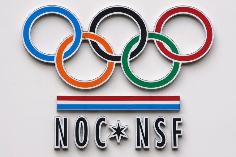 2010-05-10 12:47:03 ARNHEM - Exterieur van NOC*NSF in Arnhem. ANP RICK NEDERSTIGT Beeld null