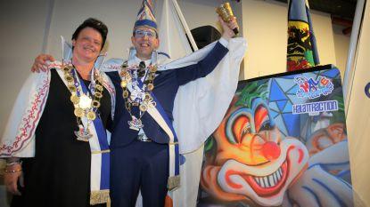 Halattraction geeft De Maskottes eresaluut op nieuwe carnavalsaffiche