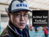 'Op een driedubbele ramp als Fukushima kun je je niet voorbereiden'
