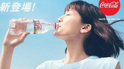 Coca-Cola komt met doorzichtige cola in Japan