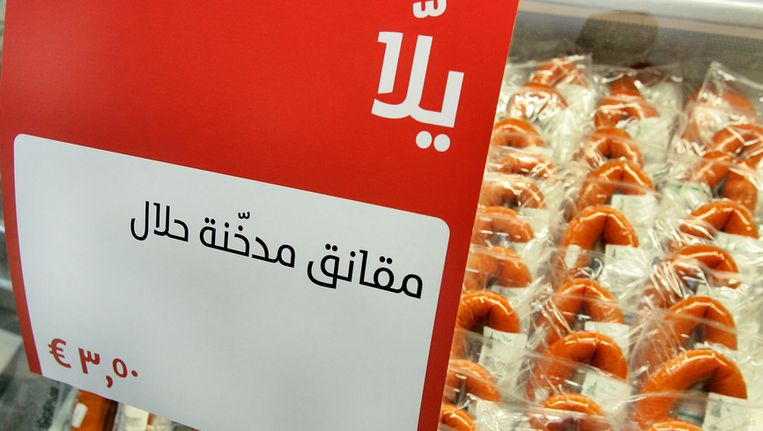 'Halal-rookworsten' in de schappen van 'El Hema', een Amsterdams kunstproject over een fictieve Arabische variant op de HEMA. De winkelketen maakt zich voor zover bekend niet schuldig aan gesjoemel met halalvlees. Beeld anp