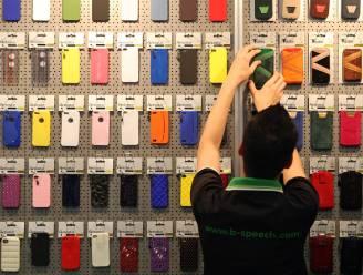 """""""Apple stelt volgende week nieuwste iPhone voor"""""""