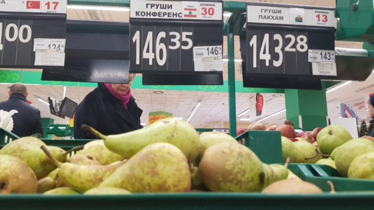 Conference pears.  Beeld VK