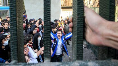 Speciale commissie onderzoekt lot van gearresteerde studenten in Iran