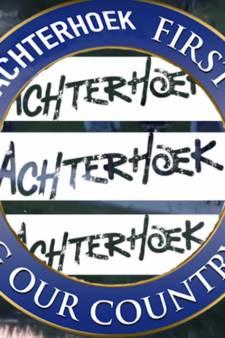 Achterhoek adviseert Trump: 'Achterhook first, second and third!'