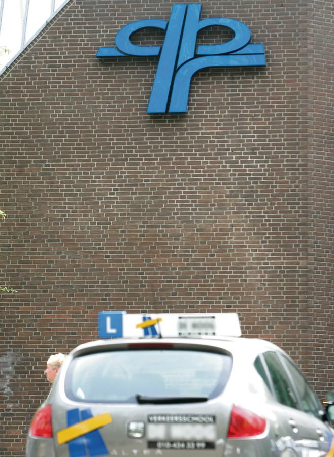 De Rotterdamse vestiging van het CBR