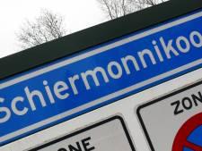Schiermonnikoog was de laatste gemeente van Nederland zonder corona. Ook daar is nu een besmetting