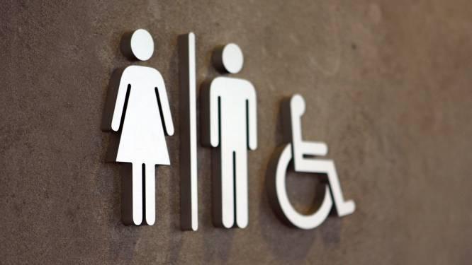 Na lang wachten, nieuwe sanitair voor Ontmoetingscentrum