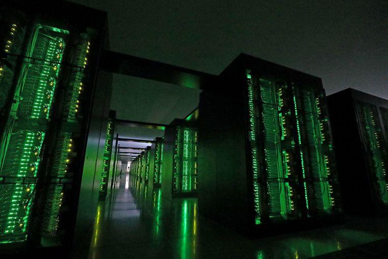 De Japanse supercomputer, 'Fugaku'.