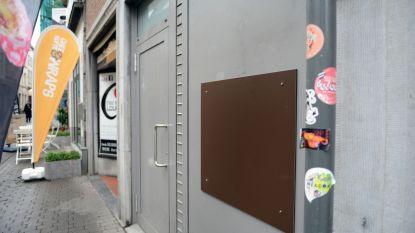 Bankautomaten gesloten wegens risico op plofkraak